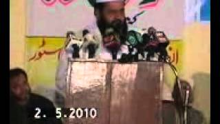 preview picture of video 'Ansari Nobel Award (Jamiat-ul-Ansar Registered) Narowal Part 3'