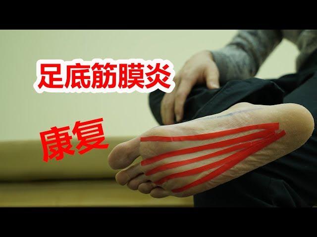 Wymowa wideo od 炎 na Chiński