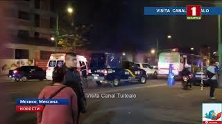 Стрельба в центре столицы Мексики