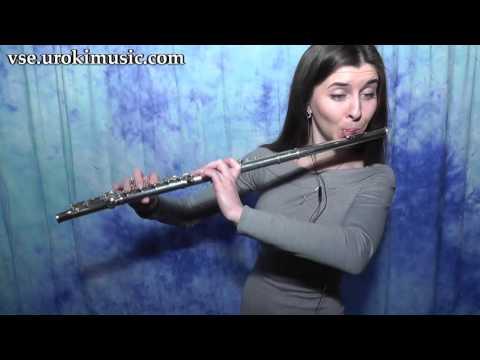 Как играть на Флейте Miley Cyrus Wrecking Ball самоучитель уроки обучение ноты школа курсы