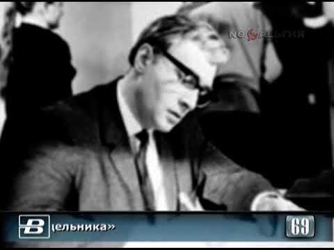 «Доживём до понедельника». Премьера художественного фильма 11.08.1969