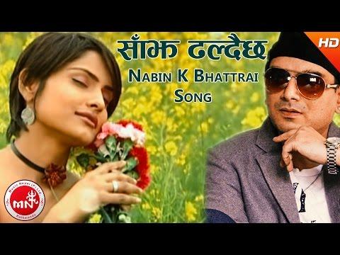 Nabin K Bhattarai's | Sanjh Dhaldhai Chha | Nepali All Time Hit Song