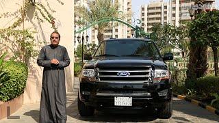 فورد إكسبدشن ليمتد 2015 Ford Expedition Limited - سعودي أوتو