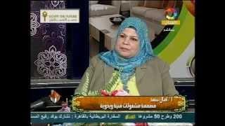 الاستاذه امال عثمان عاشقة الجمال كن جميلا ترى الوجود جميلا