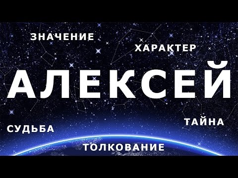 Гороскоп на 27 апреля женщина телец