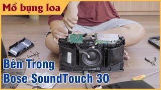 Bên trong Bose SoundTouch 30 có gì ?  Bose SoundTouch 30 Teardown - What's inside ???