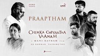 Praaptham