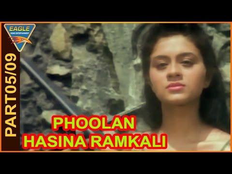 Phoolan Hasina Ramkali Hindi Movie Part 05/09    Kirti Singh, Sudha Chandran    Eagle Hindi Movies
