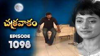 Episode 1098   Chakravakam Telugu Daily Serial   Manjula Naidu   Loud Speaker.