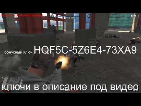 Grand Theft Auto V раздача ключей стим №58