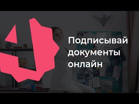 Видеообзор Акт-Контракт
