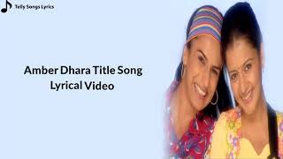 Amber Dhara Title Song | Male Version | Lyrical   - YouTube