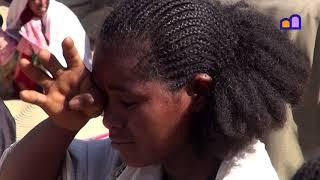 Ethiopia - Axum Weekly Farmers' Market