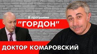 Комаровский назвал Украину слаборазвитой страной. Видео