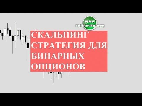 Книгу бинарные опционы вводный курс