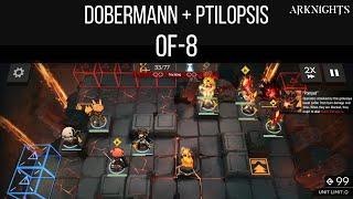 Ptilopsis  - (Arknights) - OF-8 with Dobermann Team and Ptilopsis | Arknights