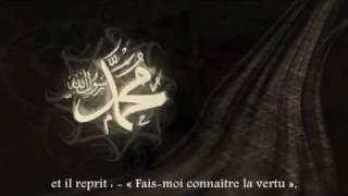 L'ISLAM ET LA FIN DES TEMPS l'ANGE GABRIEL ET LE PROPHETE MUHAMMED (SAWS) Un Hadith Exceptionnel.