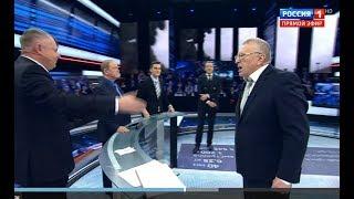 Скандал на шоу! Жириновский не смог сдержаться после слов Трюхана