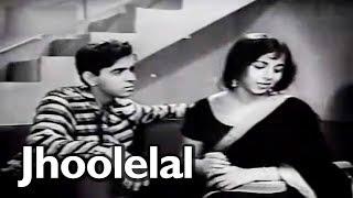 Jhoolelal (1966) Full Movie   झूलेलाल   Anand, Chandrakala, Meena - Sindhi Movie