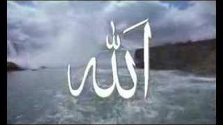 Sami Yusuf who is the loved one - ALLAH SEViGiSi 1 الله