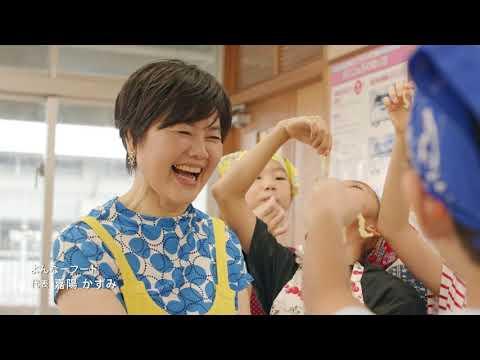 沖縄 ウェルカムんちゅになろう2019 TV-CM「銘苅小学校篇」