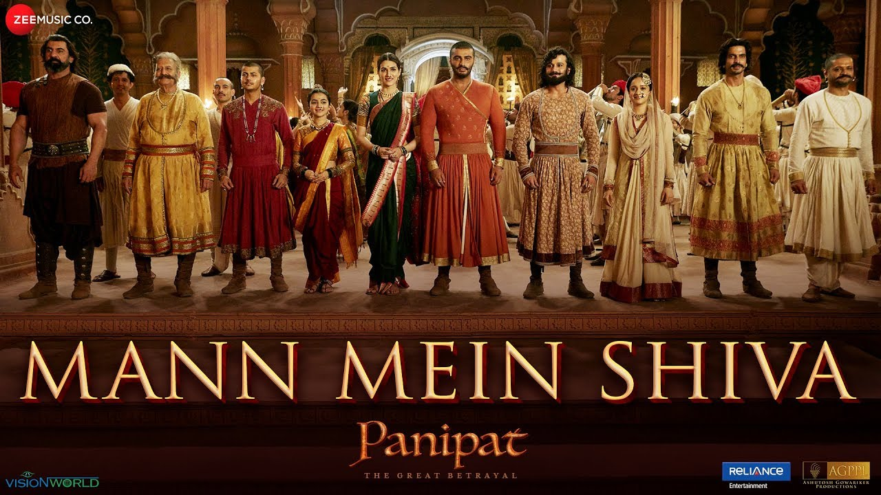 Mann Mein Shiva Hindi lyrics