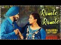 Ramte Ramte - Karamjit Anmol | Mr. Wow | Kulwinder Billa | Wamiqa Gabbi | Punjabi Love Songs 2018