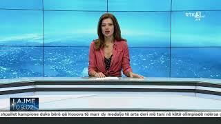 RTK3 Lajmet e orës 09:00 27.07.2021