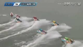 【競艇】11/4(日)本日の事故レース まとめ  #2