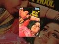 Ban Phool (HD) - Hindi Full Movie - Jeetendra - Babita - 70's Hit Movies