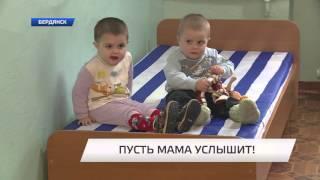 Мать бросила троих детей прямо в новогоднюю ночь.