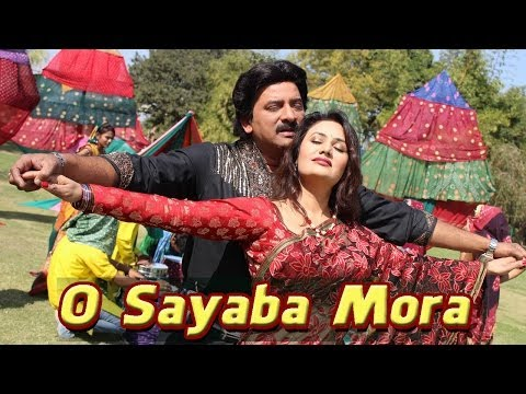 """O Sayaba Mora Odhi Re"" 