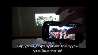 ezcast setup projector - मुफ्त ऑनलाइन