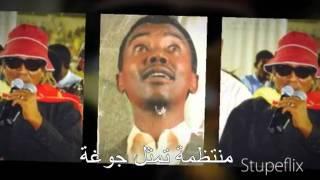 تحميل اغاني محمد خضر بشير و النور الجيلاني - قوم بينا نلاقى مناظر MP3
