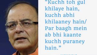 Quotes at the budget