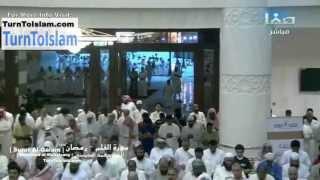 preview picture of video 'COMPLETE - Surat Al-Qalam - A'zam Bin Muhammed al-Mohaisany - Taraweeh Ramadan 1434 - 2013'