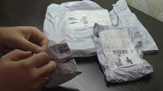 Посылки из Китая с сайта Алиэкспресс