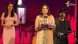 राजन राज सिवाकोटी Kutu ma Kutu / Deepak Jangam Hits FM Music Award 2075