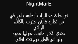 """العز عمره مايدوم """" NightMarE Ft. Shadow Ghost . MC.NAIF """""""