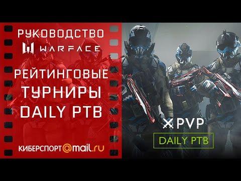 Discord-daily все видео по тэгу на igrovoetv online