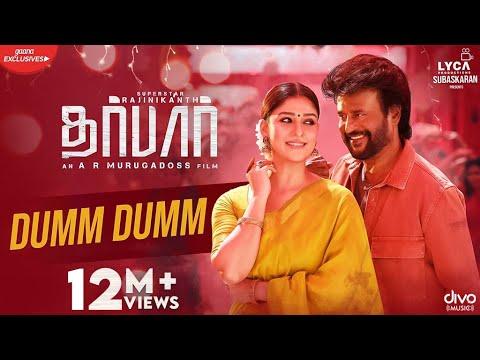 Dumm Dumm (Video Song)
