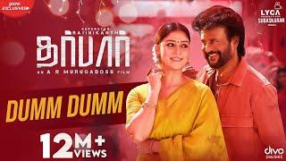 DARBAR (Tamil) - Dumm Dumm (Video Song) | Rajinikanth | AR Murugadoss | Anirudh | Subaskaran