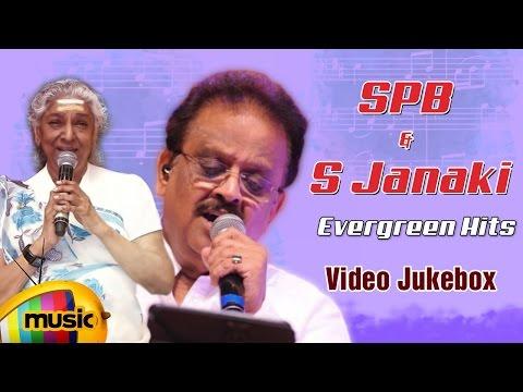 SPB S Janaki Evergreen Tamil Hits | Video Jukebox | SPB | S Janaki | Ilayaraja | Mango Music Tamil