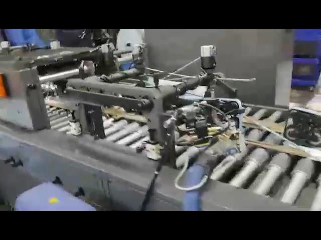 引進自動化製袋機,為您加快產能、降低成本!