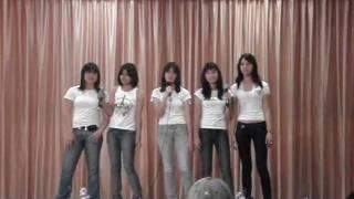 Kiss Kaerimichi no Love Song - Tegomass [Cover]