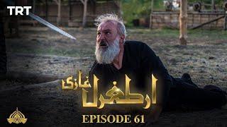 Ertugrul Ghazi Urdu | Episode 61 | Season 1