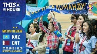 Обзор матча: Казахстан - Катар (Квалификация на Чемпионат Мира 2019)