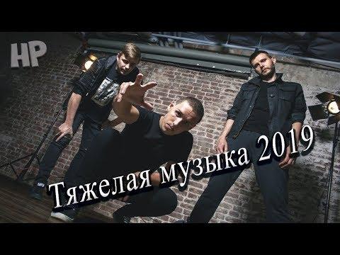 5 Рок-групп из России, за которыми стоит последить в 2019 году