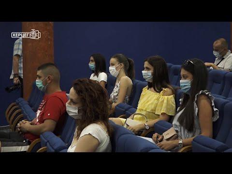 Trebinje: Potpisani ugovori o stipendiranju sa još 50 studenata