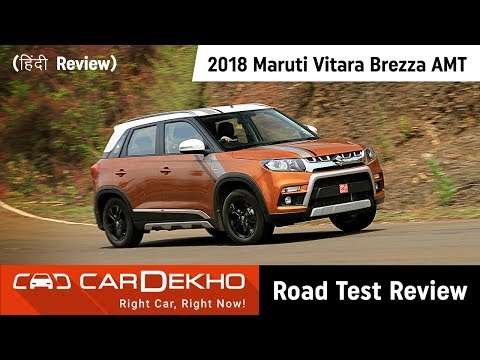 Maruti Vitara Brezza AMT Automatic | Review In Hindi